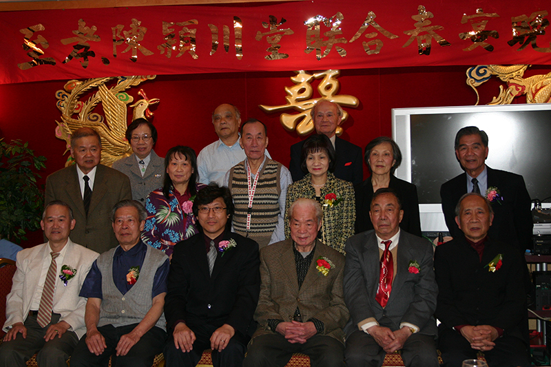montreal-gee-how-oak-tin-scholarship-award-2007-7