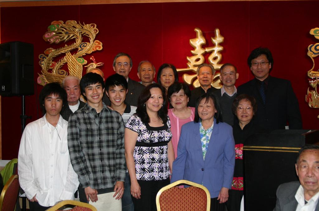 montreal-gee-how-oak-tin-scholarship-award-2009