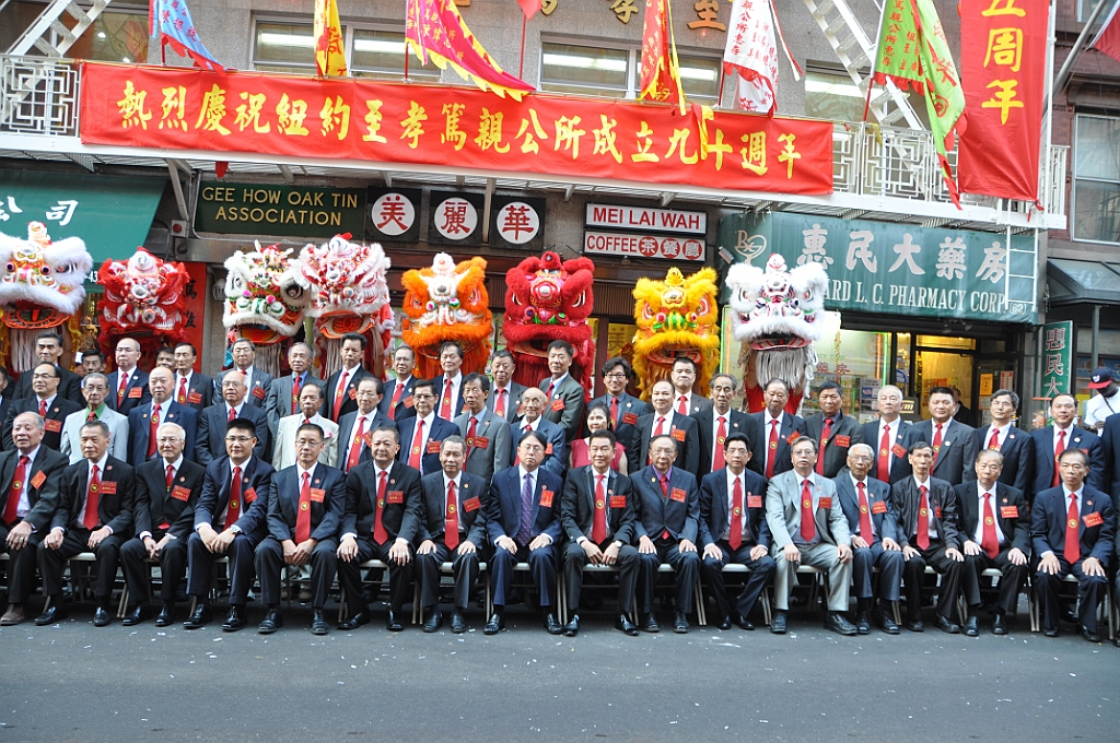new-york-gee-how-oak-tin-association-90-anniversary-20