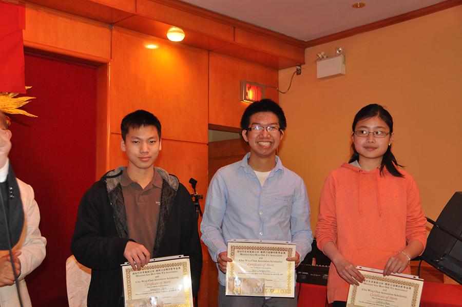 scholarship-2014-12