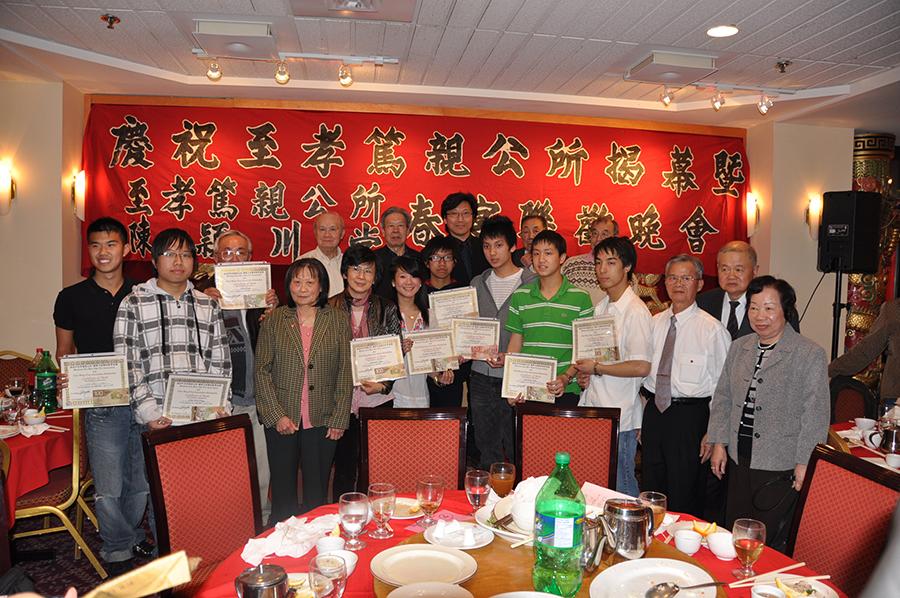 scholarship-award-april-14_2010