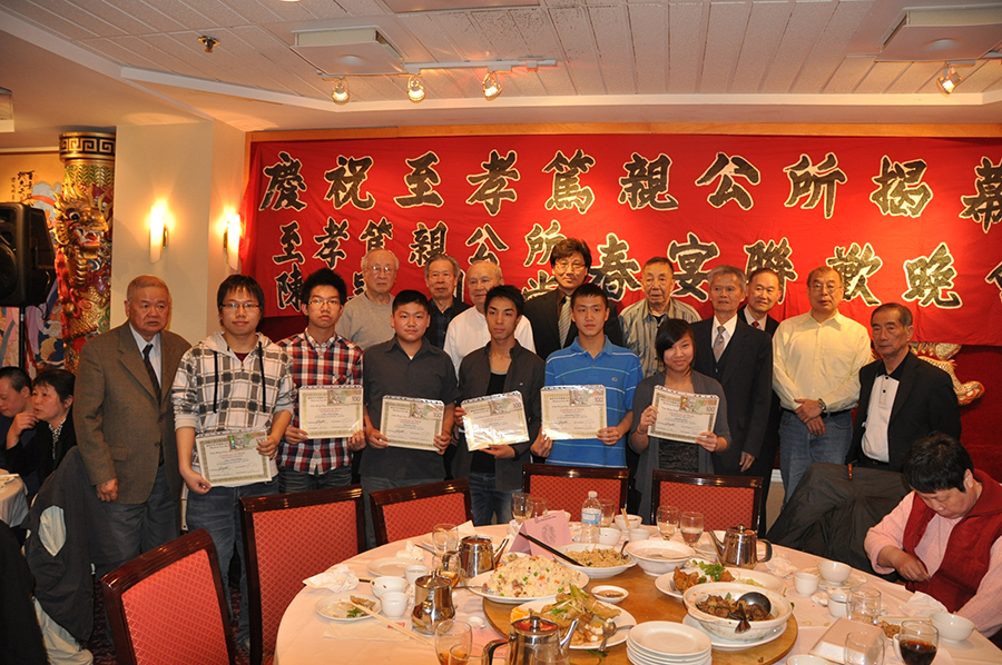 scholarship-award-april-_2011