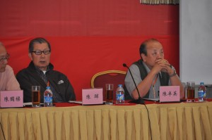 2013-conference-china (10)