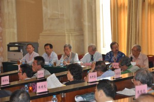 2013-conference-china (12)