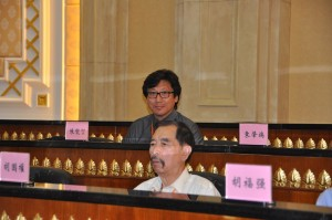 2013-conference-china (13)