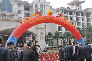 2013-conference-china (15)