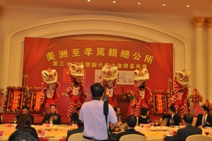 2013-conference-china (19)