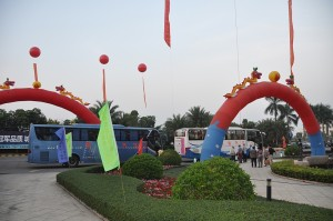 2013-conference-china (2)