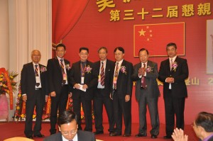2013-conference-china (20)