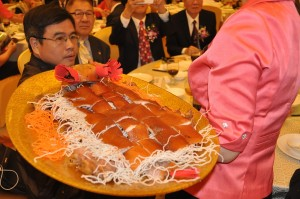 2013-conference-china (23)