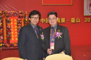 2013-conference-china (26)