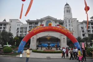 2013-conference-china (4)
