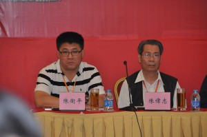 2013-conference-china (6)