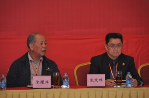 2013-conference-china (7)