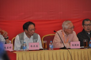2013-conference-china (9)