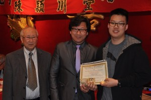 chan-association-spring-banquet-april18-2017 (41)