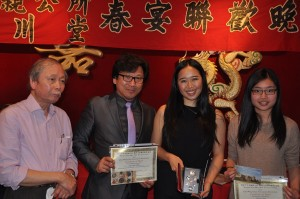 chan-association-spring-banquet-april18-2017 (48)