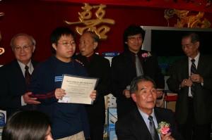 montreal-gee-how-oak-tin-scholarship-award-2007 (1)
