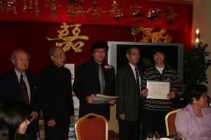 montreal-gee-how-oak-tin-scholarship-award-2007 (2)