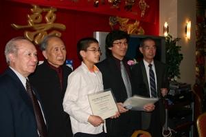 montreal-gee-how-oak-tin-scholarship-award-2007 (3)