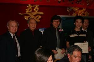 montreal-gee-how-oak-tin-scholarship-award-2007 (6)