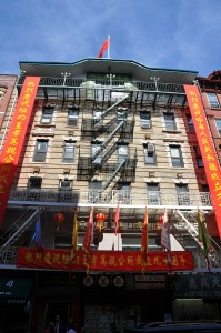 new-york-gee-how-oak-tin-association-90-anniversary (15)