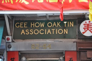 new-york-gee-how-oak-tin-association-90-anniversary (16)