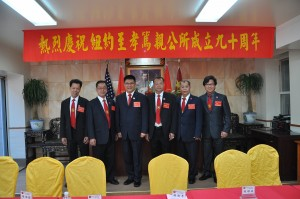 new-york-gee-how-oak-tin-association-90-anniversary (17)