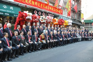 new-york-gee-how-oak-tin-association-90-anniversary (19)