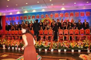 new-york-gee-how-oak-tin-association-90-anniversary (27)