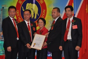 new-york-gee-how-oak-tin-association-90-anniversary (30)