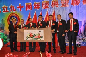 new-york-gee-how-oak-tin-association-90-anniversary (31)