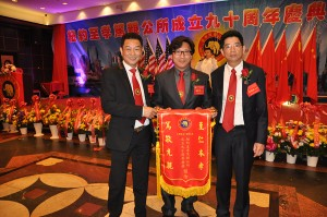 new-york-gee-how-oak-tin-association-90-anniversary (34)